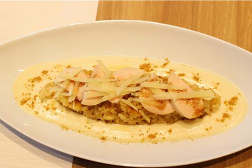 ポルチーニ風味の玄米