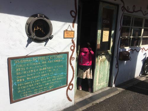 パブリック・キッチン入口