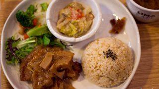腹八分の身体に優しいマクロビ料理をいただける『LIMA CAFE(リマカフェ)』 新宿