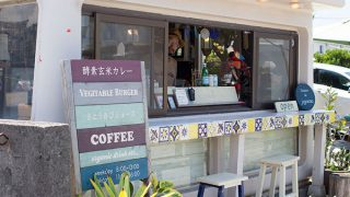 "Vegan Food Stand with Burger and Curry ""Parlour de Jujumo"" / Tomigusuku, Okinawa"